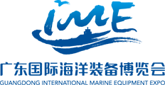 Guangdong International Marine Equipment Expo